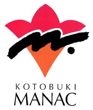 広島でこんにゃくの製造・販売・商品開発・卸売 寿マナック(株)|くずきり・惣菜なども