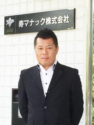 代表取締役 原田雅司